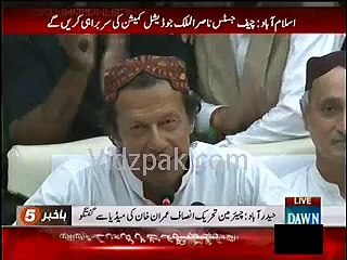 Imran Khan's reaction when he heard news of formation of Judicial Commission
