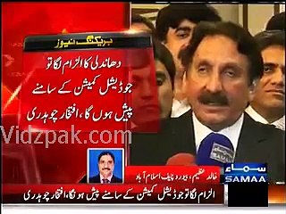 If I'm accused of rigging I'll appear before judicial commission :- Iftikhar Chaudhry