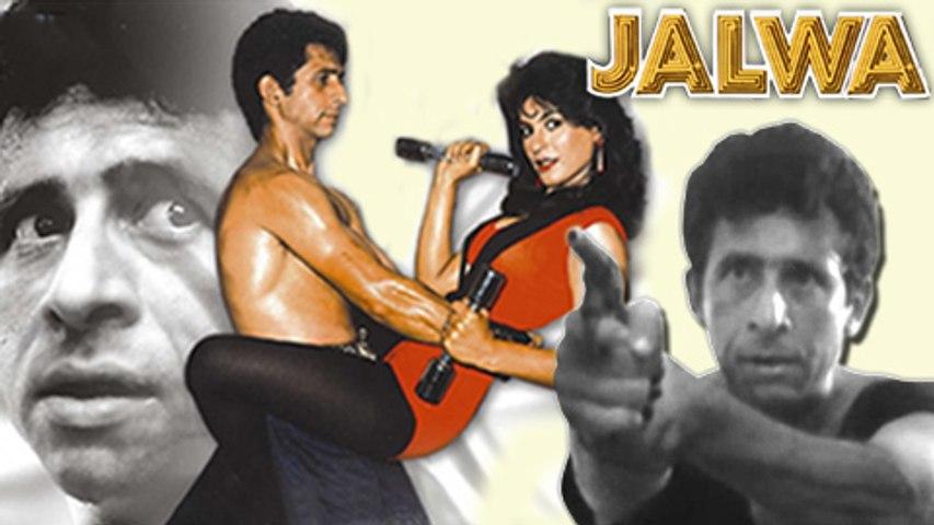 Jalwa (1987) Full Movie - Naseeruddin Shah, Archana Puran Singh - Superhit Cult Hindi Movie
