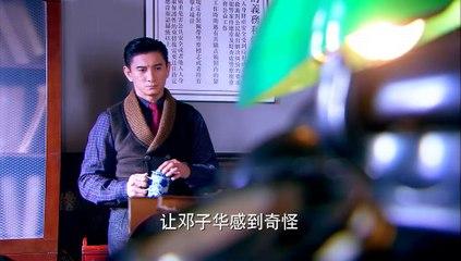 寒冬 第23集 Han Dong Ep23