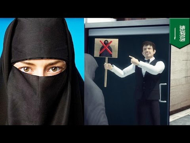 Рестораны в Саудовской Аравии запрещают вход одиноким женщинам