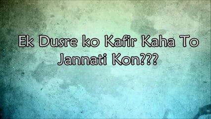 [EMOTIONAL] Ek Dusre ko Kafir Kaha To Jannati Kon - Maulana Tariq Jameel