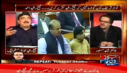 Dr Shahid Masood Asif Ali Zardari Ki Flying Kiss Ka Mazak Urate Hue