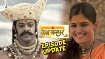 Jai Malhar - Episode 282 - April 7, 2015 Update - Zee Marathi Serialai Malhar - Episode 282 - April 7, 2015 Update - Zee Marathi Serial