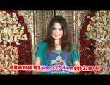 Pashto Films BANGI LALEY Hits 4