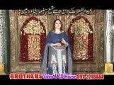Pashto Films BANGI LALEY Hits 1