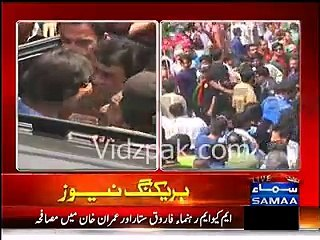 MQM Khalid Maqbool welcomes Imran Khan @ Jinnah Ground
