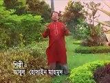 Bangla islami song-  allake je  paite: Kazi Nazurl Islam:  Direction by Abul Hossain Mahmud