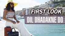 Priyanka Chopra First Look Out | DIL DHADAKNE DO