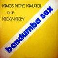 Mavos Meme Mavungu & L'Orchestre Micky Micky (RDC) - Esther (Musique de la RDC)