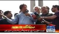 19 April Ko Jinnah Ground Jalse Ke Liye Chota Par Jaega_- Imran Khan Speech In Karimabad - 9th April 2015