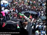 Dunya News - Scuffle broke out in Jinnah Ground between PTI and MQM workers