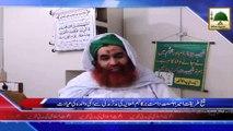 News Clip-12 Mar - Ameer-e-Ahlesunnat Ki Muddassir Madani Say Unki Walida Ki Ayadat (1)