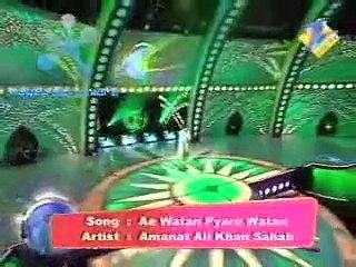 Amanat Ali - Ae Watan Pyare Watan SRGMP