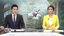 Japan strengthens claim it ruled over ancient Korean confederacy