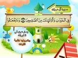 003-Aal Imran part 003