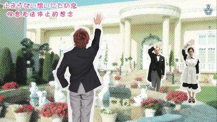 為何東堂院聖也16歲還交不到女朋友 第1集 Toudouin Seiya Ep1