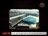 السد العالى المصري فى سطور