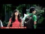 Green University of Bangladesh  TVC - [ Engr Saiful Islam Sohag ]