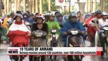 ArirangTV celebrates its 19th anniversary