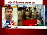 Nashik Tax Consultant Couple attacked by unknown-TV9