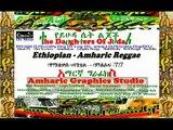 Ethiopian Reggae - Amharic Reggae Music - RasTafari EWF-LOJ