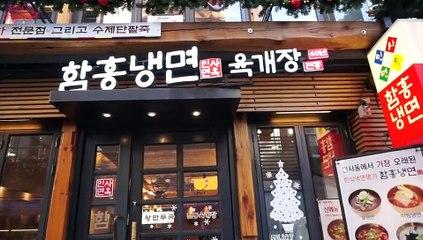 Vlog #3| South Korea Part II: Insadong & GIVEAWAY WINNER ANNOUNCEMENT