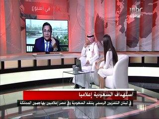 """عبد الرحيم علي يتحث عن """"عاصفة الحزم"""" و دور المنوط بالإعلام العربي"""