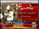 ARY News Headlines 10 April 2015_ PTI not to hold jalsa at Jinnah Ground//