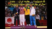 1 IRIB Sport News Iran TV International Olympic Committee