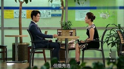 清潭洞醜聞 第27集 Cheongdamdong Scandal Ep27