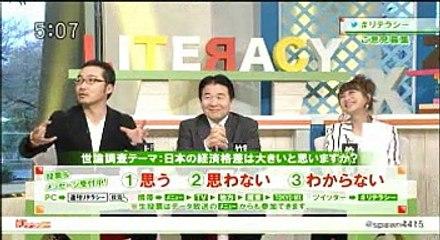 週刊リテラシー(ゲスト:竹中平蔵)20150411