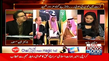 Live With Dr Shahid Masood - 11th April 2015