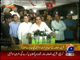 Jalsa Will Be Held In Shahrah-e-Pakistan Instead Of Jinnah Ground Imran Ismail Media Talk - 11th April 2015