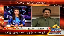 Nabil Gabol (Main Siyasat Main Teesri Shadi Karne Ja Raha Hun) Then Anchor Smart Reply Will Make You Laugh