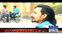 Interrogation Crime Show - 11th April 2015