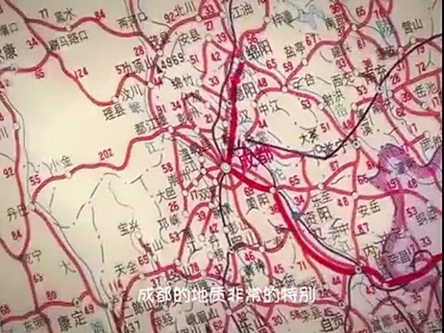china's Technology