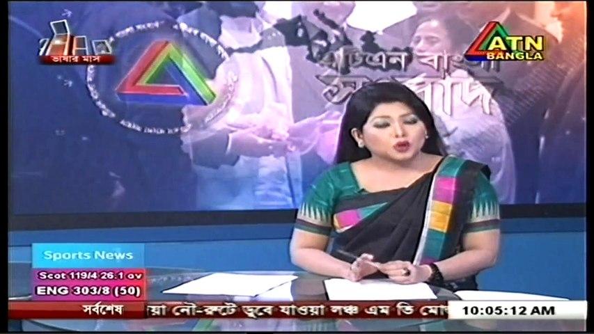 Bangla News 12 April 2015 On ATN Bangla All BD News