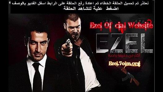 مسلسل قيامة أرطغرل الموسم الثالث الحلقة 66 مترجمة للعربية