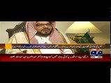 Jirga on Geo News (Dr. Abdulaziz bin Abdullah Al-Ammar Exclusive Interview..) – 12th April 2015