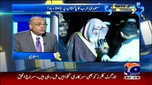 Najam Sethi Reveals News That Has Not Come On Air Yet!!