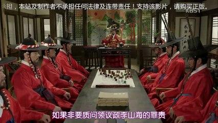 懲毖錄 第17集 Jingbirok Ep17