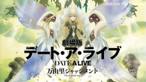 Date A Live: Mayuri Judgement - Movie Trailer【HD】