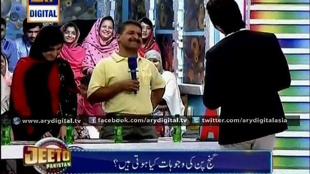Have you heard of this interesting reason for hair-fall - Jeeto Pakistan - ARY Digital