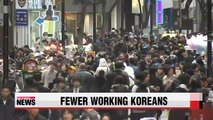 Korea's workforce expected to decrease by more than 15% by 2040: World Bank