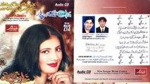 Yaar Me Musafar De - Pashto Musafar Songs 2015 - Nazia Iqbal 2015 Songs - Pashto Musafar Songs 2015 - Nazia Iqbal New Tapey 2015