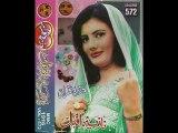 Yaara Rasha - Pashto Musafar Songs 2015 - Nazia Iqbal 2015 Songs - Pashto Musafar Songs 2015 - Nazia Iqbal New Tapey 2015