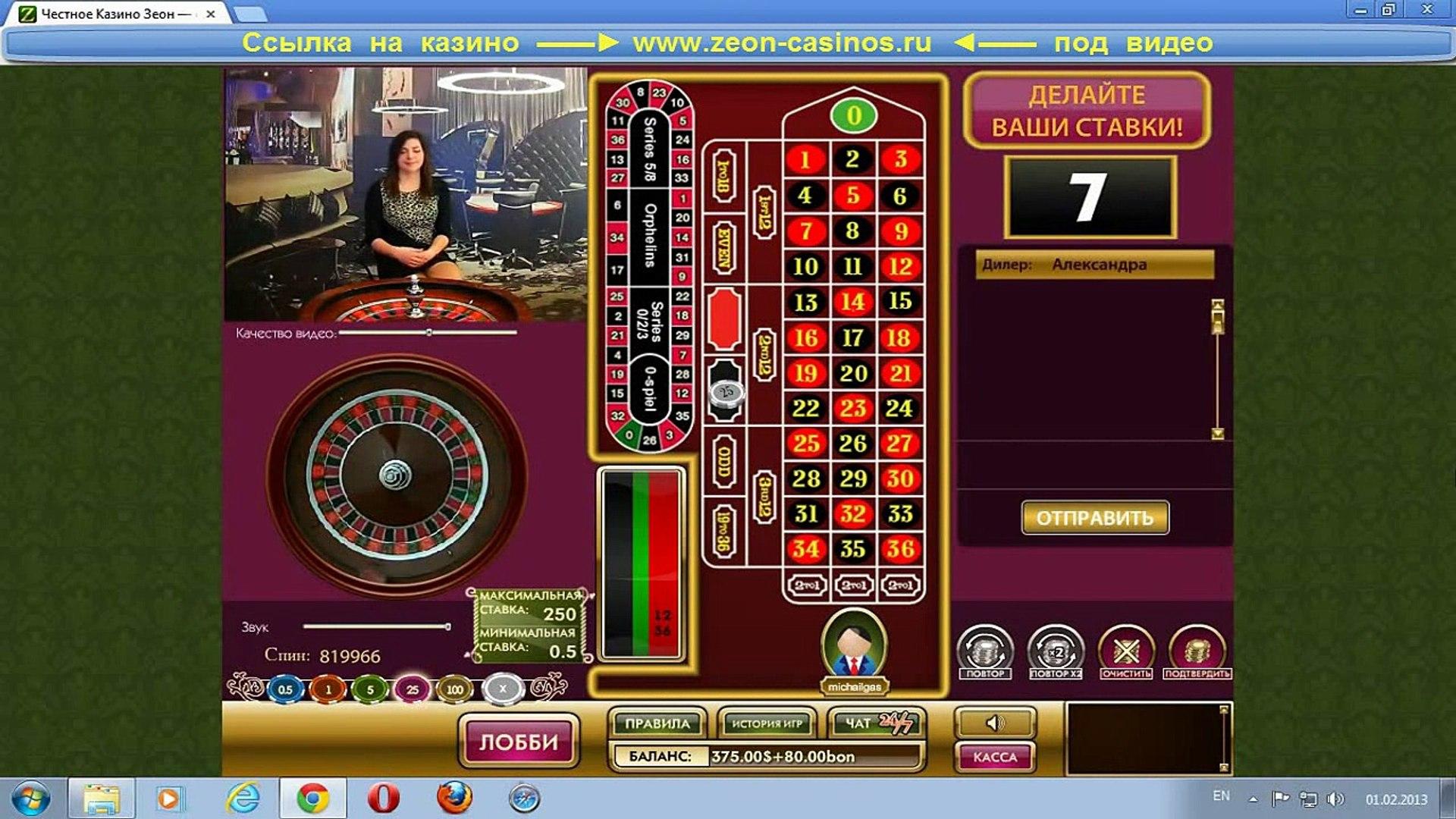 Биг азарт казино онлайн вход онлайн покер для айфона