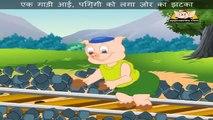 Piggy Khada Tha - Piggy on the Railway with Lyrics and Sing Along
