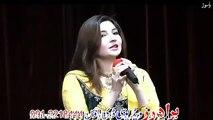 Pashto Latest HD Song - Yema Gul Panra Da Gul Pa Shan Niazbina - Gul Panra